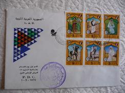 Enveloppe Philathèlique : LIBYAN ARAB REPUBLIC 1975 - Libië