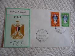 Enveloppe Philathèlique : LIBYAN ARAB REPUBLIC 18/03/1971 - Libië