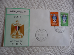 Enveloppe Philathèlique : LIBYAN ARAB REPUBLIC 18/03/1971 - Libia