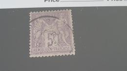 LOT 360780 TIMBRE DE FRANCE OBLITERE N°95 VALEUR 90 EUROS - 1876-1898 Sage (Tipo II)