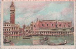 Venezia. Panorama Dal Mare. Illustratore - Venezia