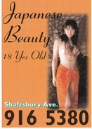 GB  : Japanese Beauty... 18 Years Old ( Shaftsbury Ave.) - Publicité