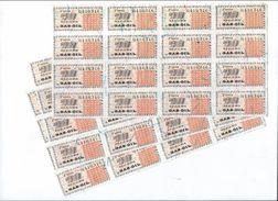Libération/Tickets De Rationnement/3  Plaques De  Tickets/50 Litres Gas-Oil /Vers 1945-50              OL96 - Documents