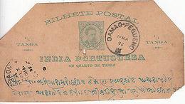 Portuguese India: Quarter Tanga Printed Postcard; Damao-Pebueno, 14 March 1892 - Ohne Zuordnung