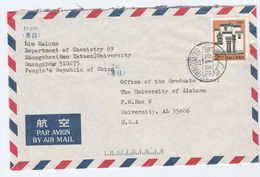 Air Mail CHINA COVER Dept CHEMISTRY Zhongshan UNIVERISTY To USA Stamps - Chemistry