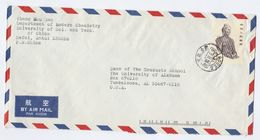 Air Mail CHINA COVER Dept MODERN CHEMISTRY Hefei UNIVERISTY OF SCIENCE To USA Stamps - Chemistry