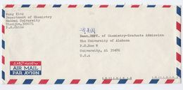 Air Mail CHINA COVER Dept  CHEMISTRY Nankai  UNIVERISTY To USA Stamps - Chemistry