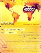 Used Phone Cards Iran A.S.K Cal ( 40 000 Ris -Thick Plastic ) - Iran