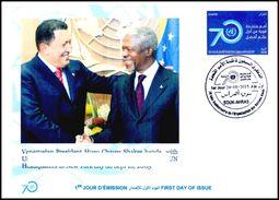 ALGERIJE 2015 FDC 70th Anniv. United Nations Venezuela Hugo Chavez Kofi Annan Vereinten Nationen UN ONU - ONU