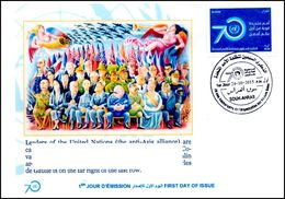 ALGERIJE 2015 FDC Churchill Stalin De Gaulle 70th Anniv. United Nations Vereinten Nationen UN ONU - ONU