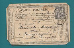 Finistère - Convoyeur Station De Vigan à Lunel. 1876 - Postmark Collection (Covers)