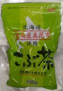 Konbu Cha ( 500 G. ) - Other