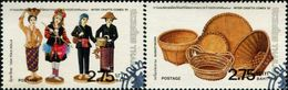 TH1409 Thailand 1981 National Women And Bamboo Prints 2V MNH - Thaïlande