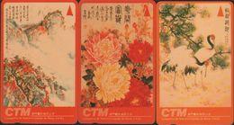 GPT Phonecard,6MACA,B,C Chinese Traditional Painting, Set Of 3,used - Macau