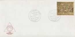 Enveloppe  FDC   1er Jour   SENEGAL   Timbre  Or     FOIRE  DE  DAKAR   1974 - Sénégal (1960-...)