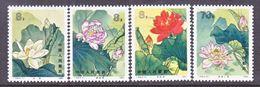 PRC  1613-16      **  FLOWERS - 1949 - ... People's Republic