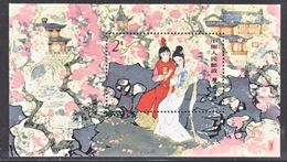 PRC  1761      ** - 1949 - ... People's Republic