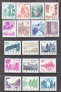 PRC  1723-39      ** - 1949 - ... People's Republic