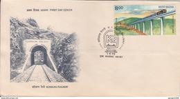 India  1998  Railway Bridge  Konkan Railway   MUMBAI  Trains  FDC   # 94198    Inde Indien - Trains
