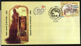 India  2005  Salarjung Museum  Mafisto Wooden Statue Elephant Cancellation Hyderaba  Special Cover  # 87198  Inde Indien - Elefanten