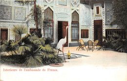 EGYPTE CAIRE INTERIEURE DE L'AMBASSADE DE FRANCE - Port Said
