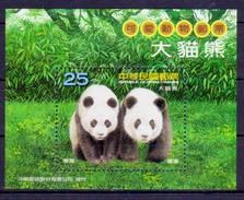 TaiWan 2008 Tuantuan Yuanyuan Panda MS Stamps - 1945-... République De Chine