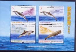 TaiWan 2006 Dolphin MS Stamps - 1945-... République De Chine