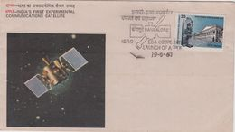 India  1981  Apple Satellite Launch ISRO  Special Cover # # 83254  Inde Indien - India