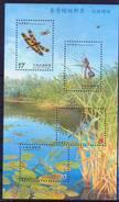 TaiWan 2003 Lake Dragonfly MS Stamps - 1945-... République De Chine