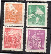 1949 Unit Stamps Complete Set MNN A Scarce Set(767) - China