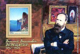 Russia 2017 #2225. The 175th Birth Anniversary Of Vasily Vereshchagin (1842‒1904), A Painter 1 M/s MNH - 1992-.... Föderation