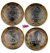 Russie - All Bimétal 10 Roubles 2015 (UNC - 3 Coins) - Russie