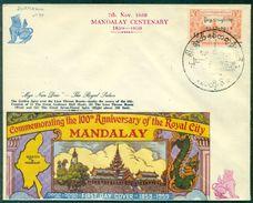 BIRMANIE. FDC DU N° 77 Centenaire  MANDALAY 1959  TB RARE . - Myanmar (Birmanie 1948-...)