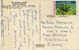 Bahamas Postcard.Lucaya Freeport Via Macedonia.nice Stamp - Bahamas