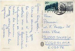 China Postcard. Via Macedonia.nice Stamps - China