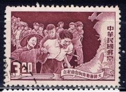 ROC+ Taiwan 1963 Mi 494 Flüchtlinge - Gebraucht