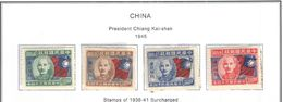 Cina.1945 ChiangKai Shek   Nuovi Valori 04 Scott.611/614  See Scans - China