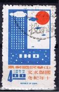 ROC+ Taiwan 1968 Mi 676 Wasserzyklus - 1945-... Republic Of China