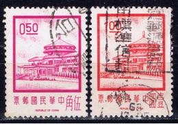 ROC+ Taiwan 1971 Mi 813-14 Chungshan - 1945-... Republik China