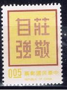 ROC+ Taiwan 1972 Mi 884 Schrift - 1945-... Republik China