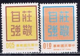 ROC+ Taiwan 1972 Mi 884-85 Schrift - 1945-... Republik China