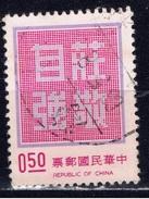ROC+ Taiwan 1972 Mi 886 Schrift - 1945-... Republik China