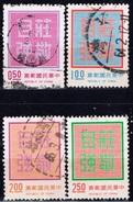 ROC+ Taiwan 1972 Mi 886-87 889-90 Schrift - 1945-... Republik China