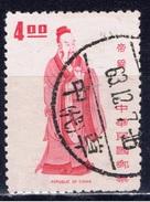 ROC+ Taiwan 1972 Mi 916 Yao - 1945-... Republik China