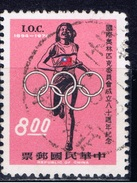 ROC+ Taiwan 1974 Mi 1019 1037 Läuferin, Chrysantheme - 1945-... Republik China