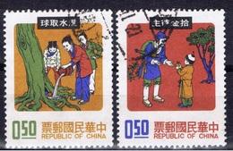 ROC+ Taiwan 1974 Mi 1022-23 Sagen - 1945-... Republik China