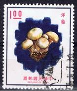 ROC+ Taiwan 1974 Mi 1052 1956 Champignon, Baseball - 1945-... Republik China
