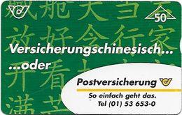 AUTRICHE 50U  (801A ) - Autriche