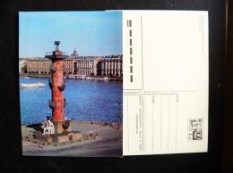 Post Card From Ussr 1976 7/IV Postal Stationery Leningrad Monument - 1923-1991 USSR