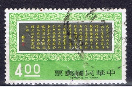 ROC+ Taiwan 1975 Mi 1072 Sun Yat-sen - 1945-... Republik China